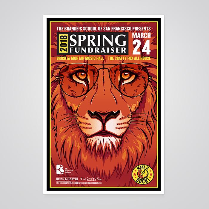 Brandeis Spring Fundraiser Poster